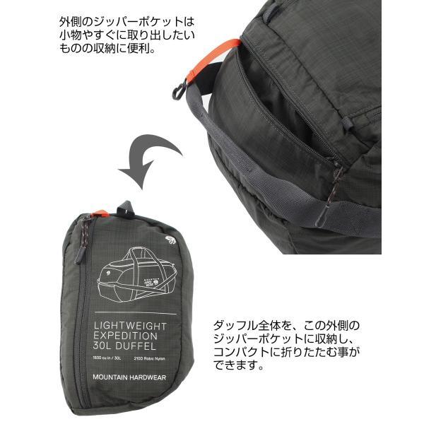 Mountain Hardwear ライトウェイト エクスペディション ダッフル S 30L|2m50cm|05
