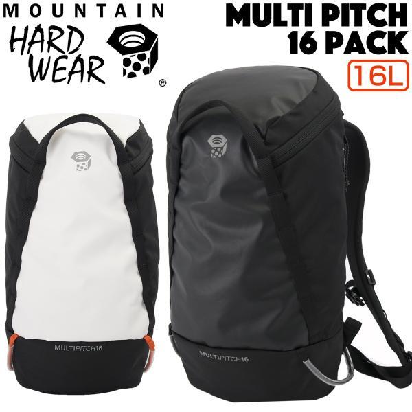 Mountain Hardwear マルチピッチ16パック 16L|2m50cm