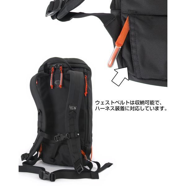 Mountain Hardwear マルチピッチ16パック 16L|2m50cm|04