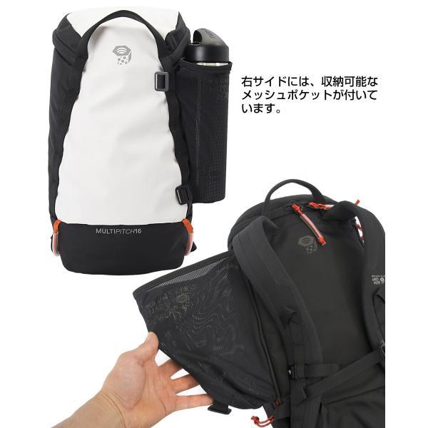 Mountain Hardwear マルチピッチ16パック 16L|2m50cm|05