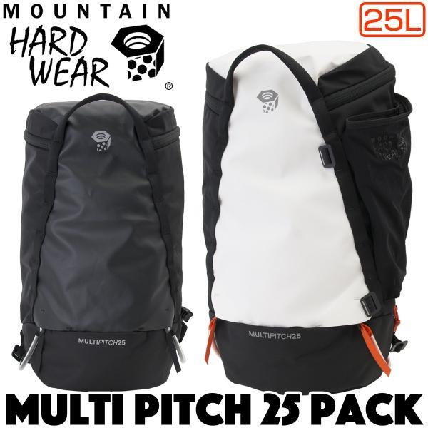 Mountain Hardwear マルチピッチ 25パック 25L|2m50cm