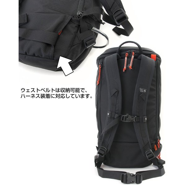 Mountain Hardwear マルチピッチ 25パック 25L|2m50cm|08