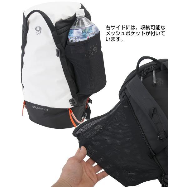 Mountain Hardwear マルチピッチ 25パック 25L|2m50cm|09
