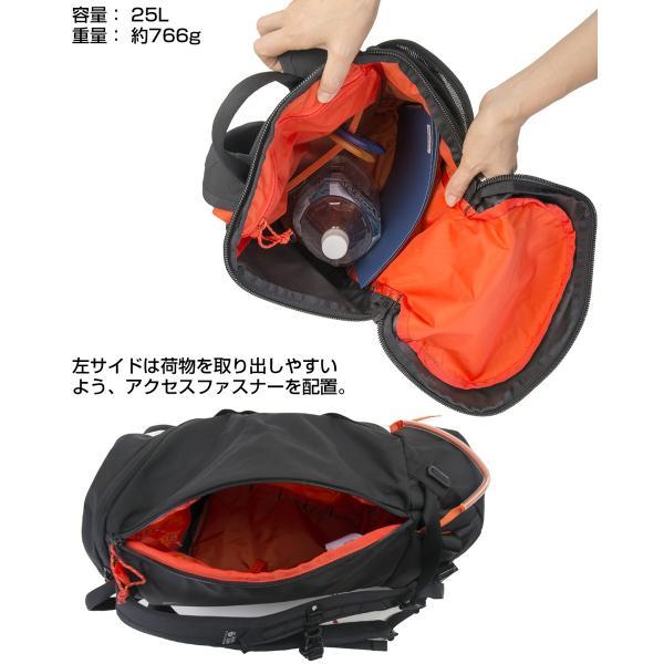 Mountain Hardwear マルチピッチ 25パック 25L|2m50cm|10