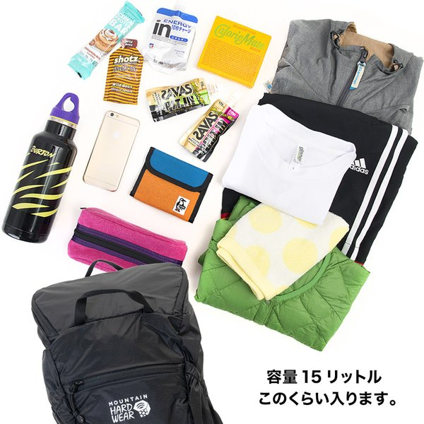 Mountain Hardwear Lightweight 15L ライトウェイト15L|2m50cm|04
