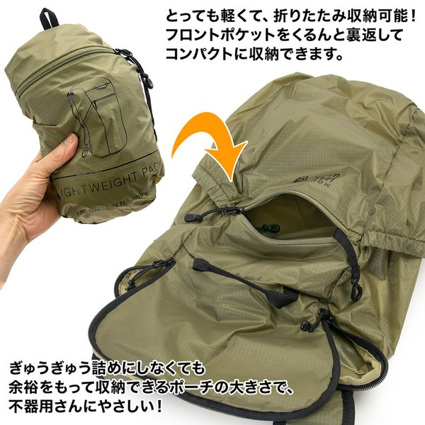 Mountain Hardwear Lightweight 15L ライトウェイト15L|2m50cm|06
