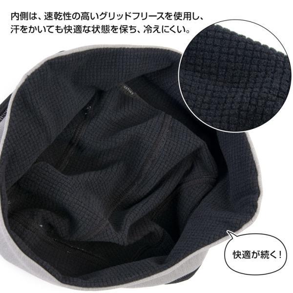 Mountain Hardwear HXT Dome HXTドーム ビーニー|2m50cm|06