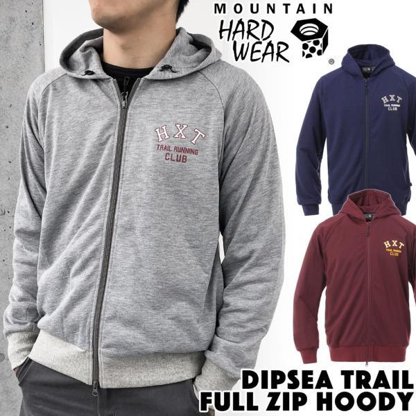 Mountain Hardwear パーカー Dipsea Trail Full Zip Hoody|2m50cm