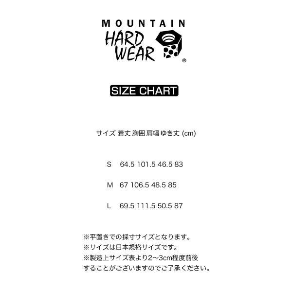Mountain Hardwear パーカー Dipsea Trail Full Zip Hoody|2m50cm|05