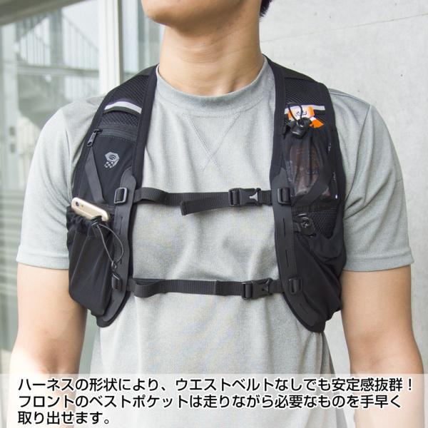 Mountain Hardwear フリューイッド ベストパック 6|2m50cm|02