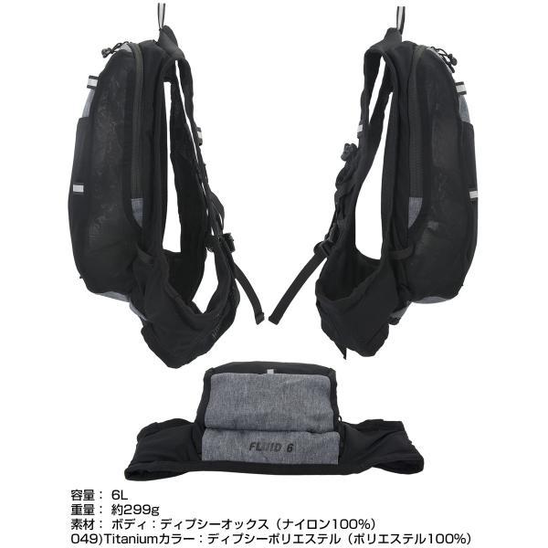 Mountain Hardwear フリューイッド ベストパック 6|2m50cm|06