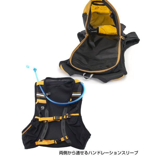Mountain Hardwear フリューイッド ベストパック 6|2m50cm|08