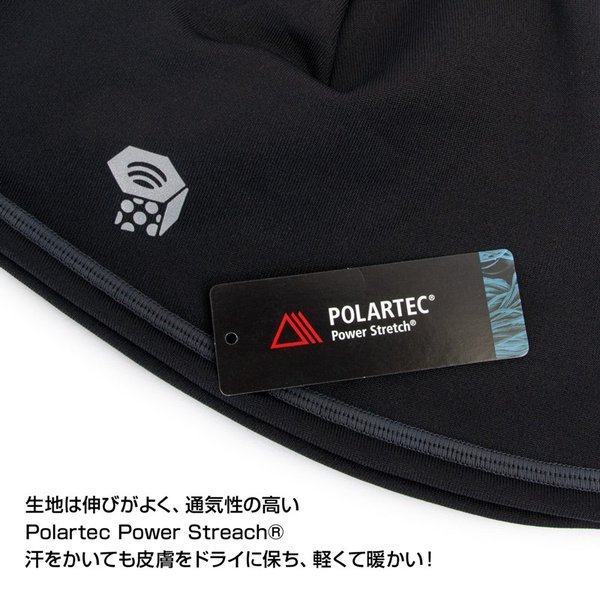 Mountain Hardwear Power Stretch Beanie パワーストレッチビーニー|2m50cm|02