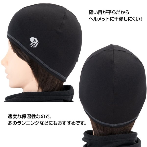 Mountain Hardwear Power Stretch Beanie パワーストレッチビーニー|2m50cm|04