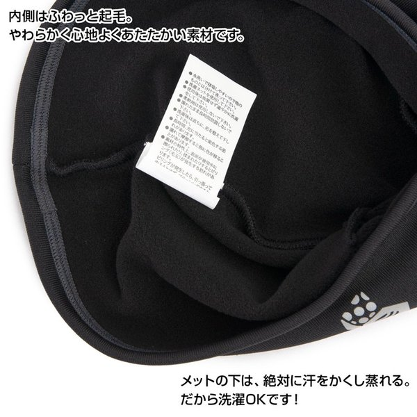 Mountain Hardwear Power Stretch Beanie パワーストレッチビーニー|2m50cm|05