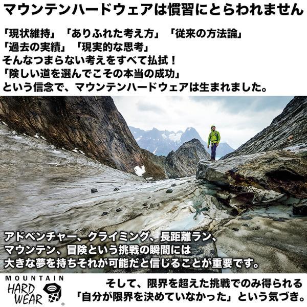 トートバッグ Mountain Hardwear After Six Tote X-pac アフターシックス トート|2m50cm|16