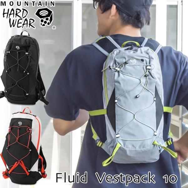 ランニングバックパック Mountain Hardwear フリューイッドベストパック10|2m50cm