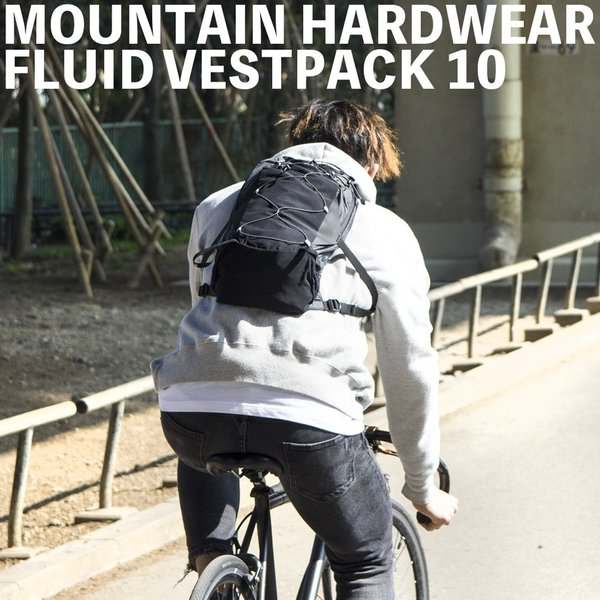 ランニングバックパック Mountain Hardwear フリューイッドベストパック10|2m50cm|05