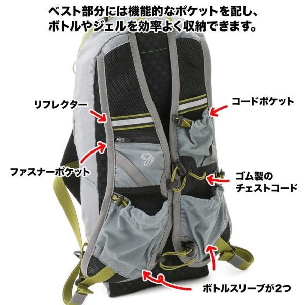 ランニングバックパック Mountain Hardwear フリューイッドベストパック10|2m50cm|09