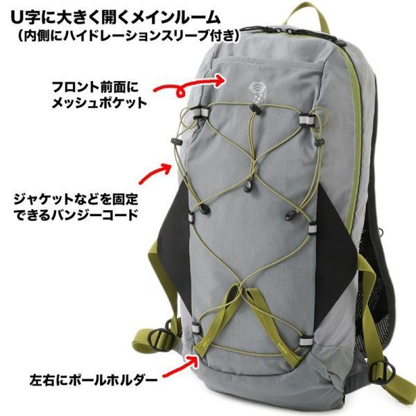 ランニングバックパック Mountain Hardwear フリューイッドベストパック10|2m50cm|10