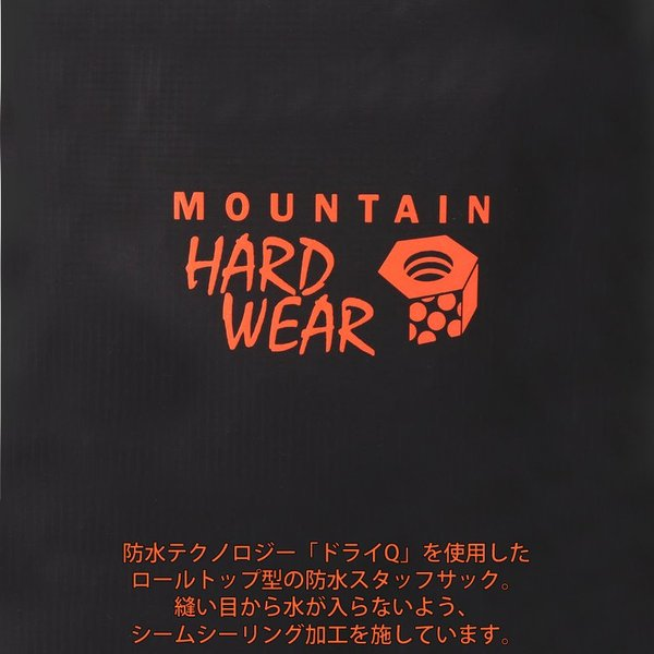 Mountain Hardwear ロールトップ サック 5L Roll Top Sack 2m50cm 02