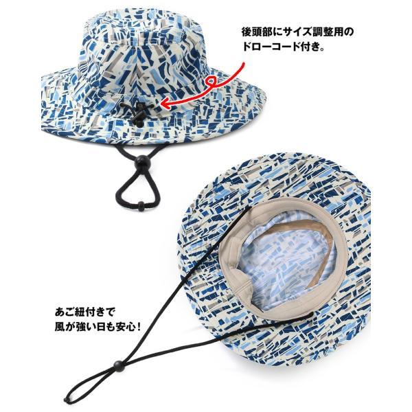 帽子 Mountain Hardwear El Sol Sunhat エルソル サンハット|2m50cm|06