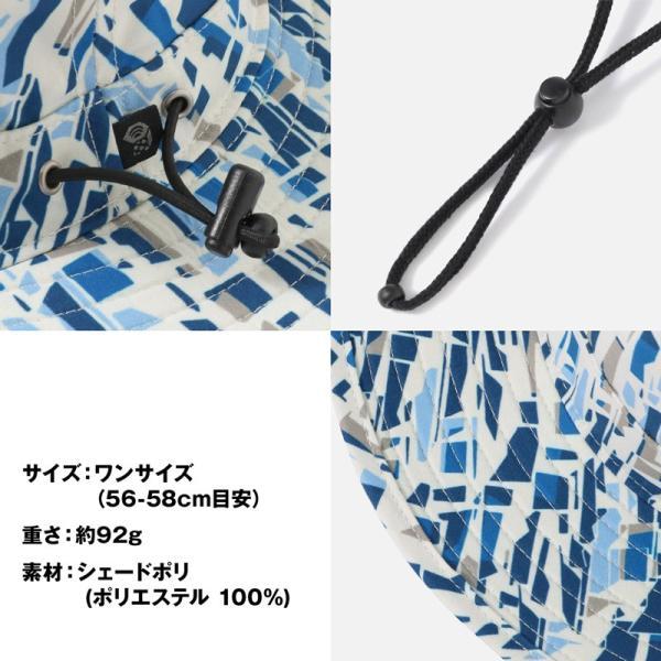 帽子 Mountain Hardwear El Sol Sunhat エルソル サンハット|2m50cm|07