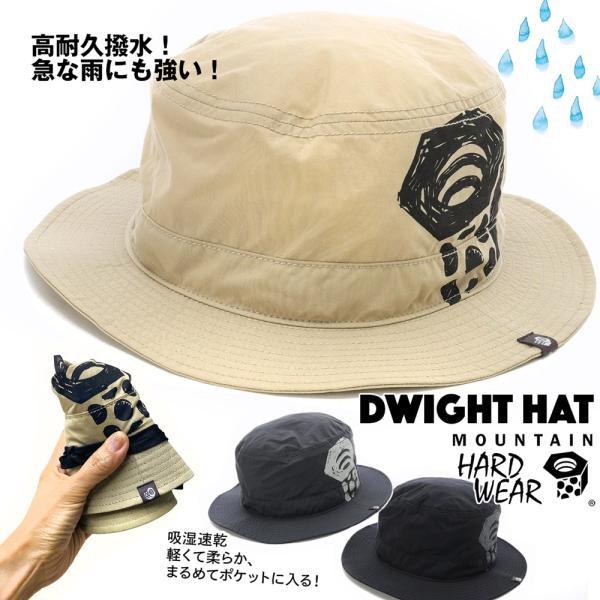 帽子 Mountain Hardwear ドワイトハット Dwight Hat 2m50cm