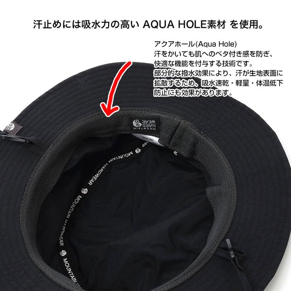 帽子 Mountain Hardwear ドワイトハット Dwight Hat 2m50cm 02