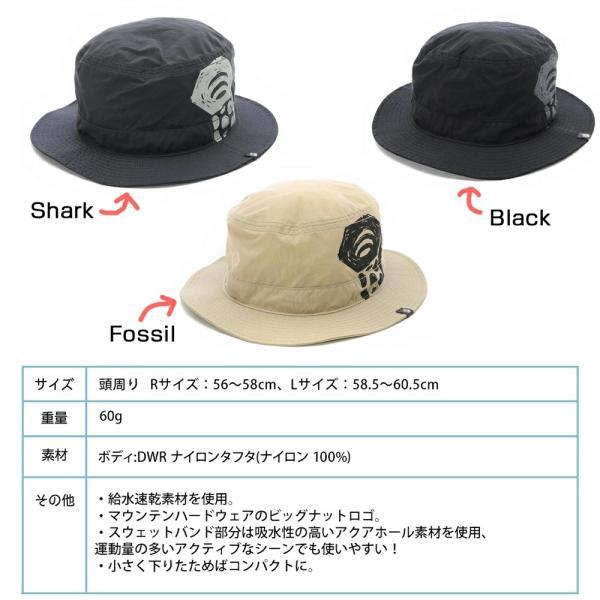 帽子 Mountain Hardwear ドワイトハット Dwight Hat 2m50cm 12