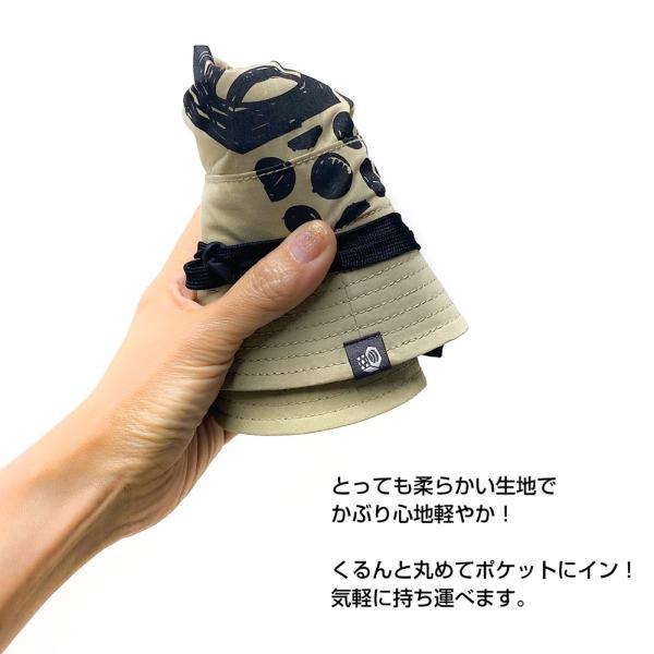 帽子 Mountain Hardwear ドワイトハット Dwight Hat 2m50cm 04