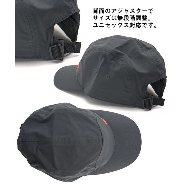 帽子 Mountain Hardwear Woodland Cap キャップ|2m50cm|05
