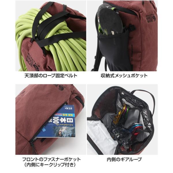 バックパック Mountain Hardwear マルチピッチ 20 Multi-Pitch 20 Backpack|2m50cm|09
