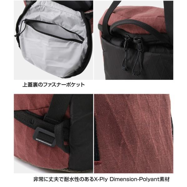 バックパック Mountain Hardwear マルチピッチ 20 Multi-Pitch 20 Backpack|2m50cm|10