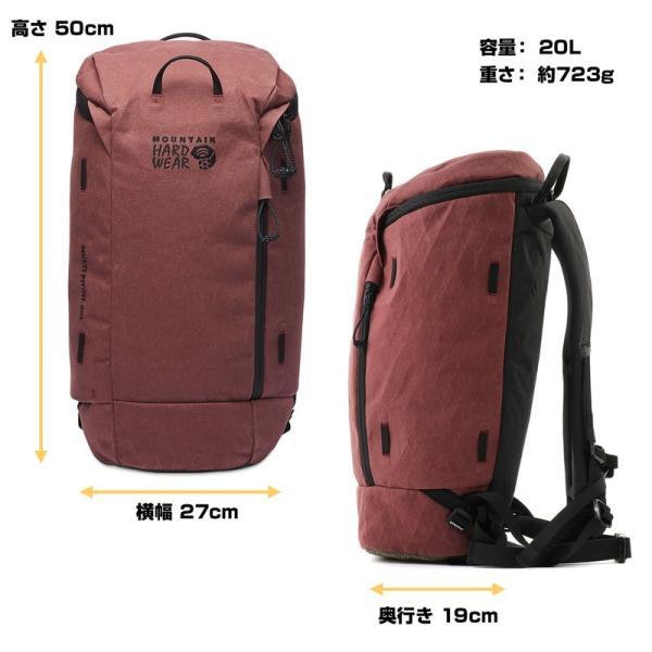 バックパック Mountain Hardwear マルチピッチ 20 Multi-Pitch 20 Backpack|2m50cm|13