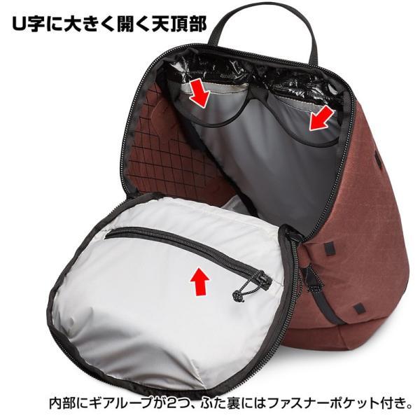 バックパック Mountain Hardwear マルチピッチ 20 Multi-Pitch 20 Backpack|2m50cm|05