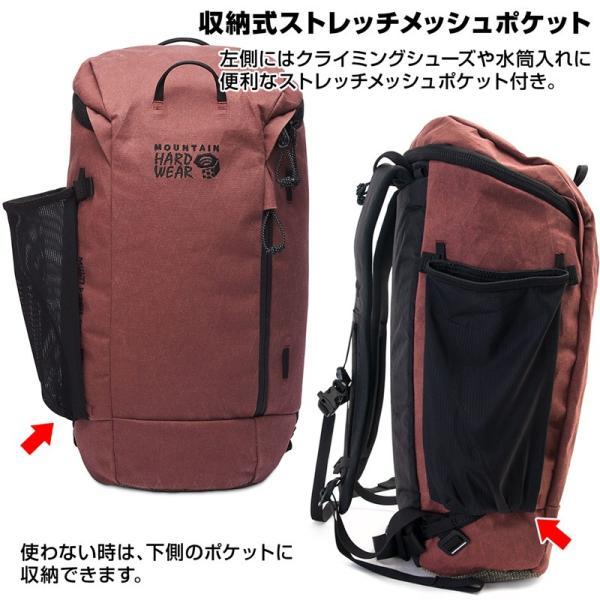 バックパック Mountain Hardwear マルチピッチ 20 Multi-Pitch 20 Backpack|2m50cm|06