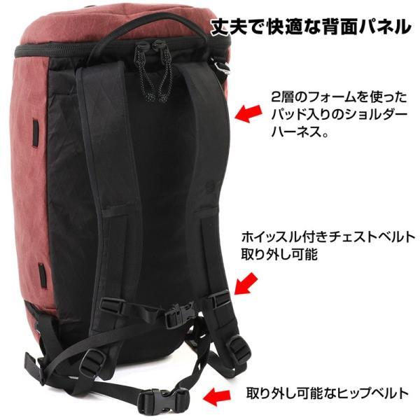 バックパック Mountain Hardwear マルチピッチ 20 Multi-Pitch 20 Backpack|2m50cm|07