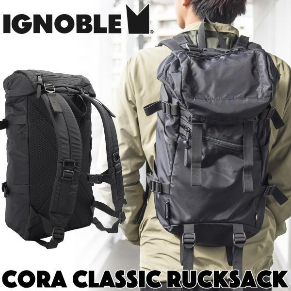 IGNOBLE イグノーブル Cora Classic Rucksack バックパック 2m50cm