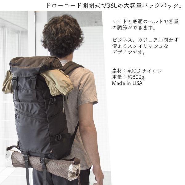 IGNOBLE イグノーブル Cora Classic Rucksack バックパック 2m50cm 05