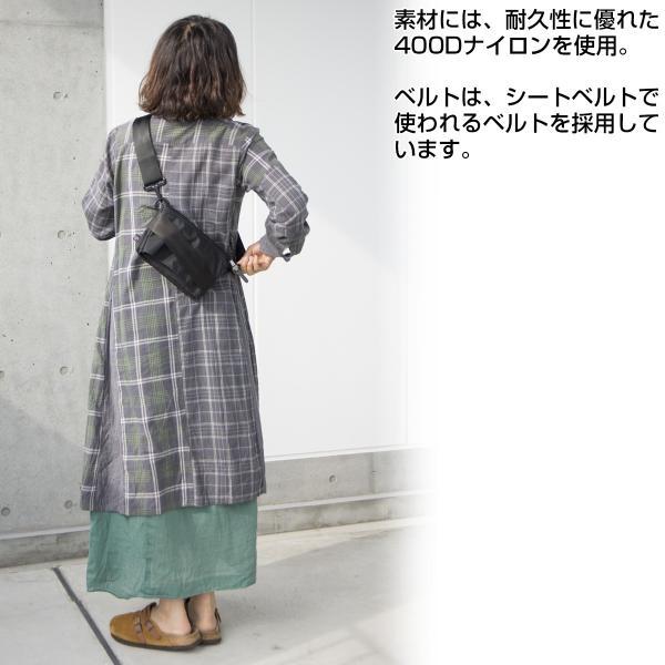 IGNOBLE イグノーブル Langtry Folding Shoulder Bag ショルダーバッグ|2m50cm|05