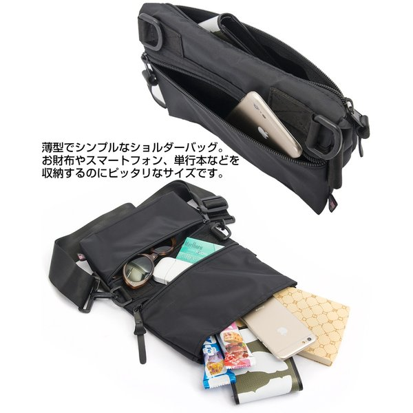 IGNOBLE イグノーブル Langtry Folding Shoulder Bag ショルダーバッグ|2m50cm|07