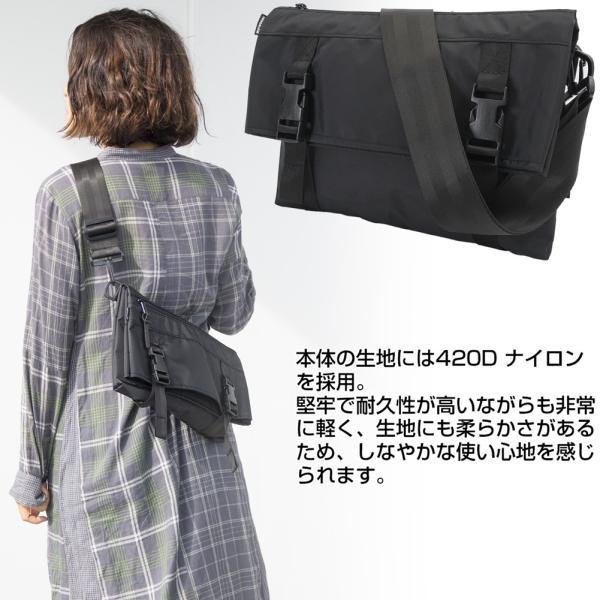 IGNOBLE イグノーブル Duran Compact Messenger メッセンジャーバッグ|2m50cm|04