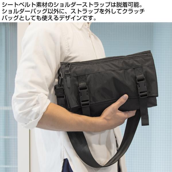 IGNOBLE イグノーブル Duran Compact Messenger メッセンジャーバッグ|2m50cm|07