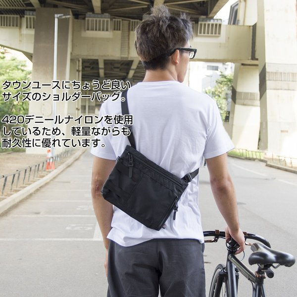 IGNOBLE イグノーブル Krupcheck Subdued Shoulder Bag ショルダーバッグ|2m50cm|03