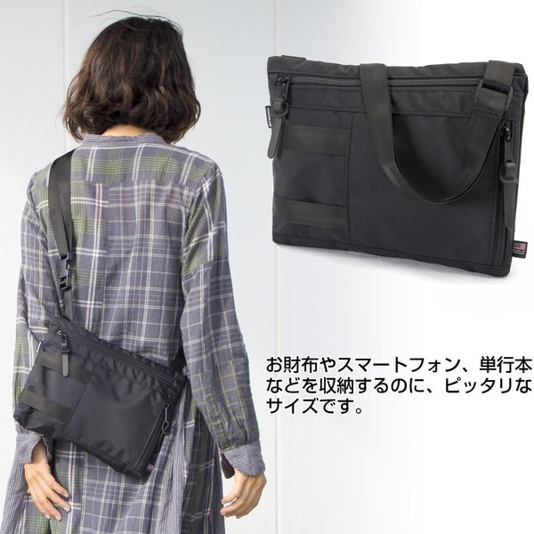 IGNOBLE イグノーブル Krupcheck Subdued Shoulder Bag ショルダーバッグ|2m50cm|05