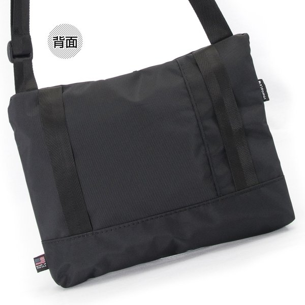 IGNOBLE イグノーブル Krupcheck Subdued Shoulder Bag ショルダーバッグ|2m50cm|09