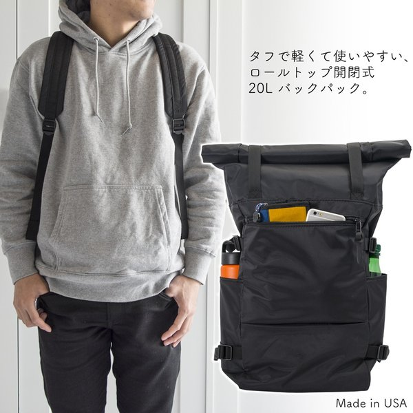 IGNOBLE イグノーブル Ward's Abyss Rolltop Backpack バックパック|2m50cm|07