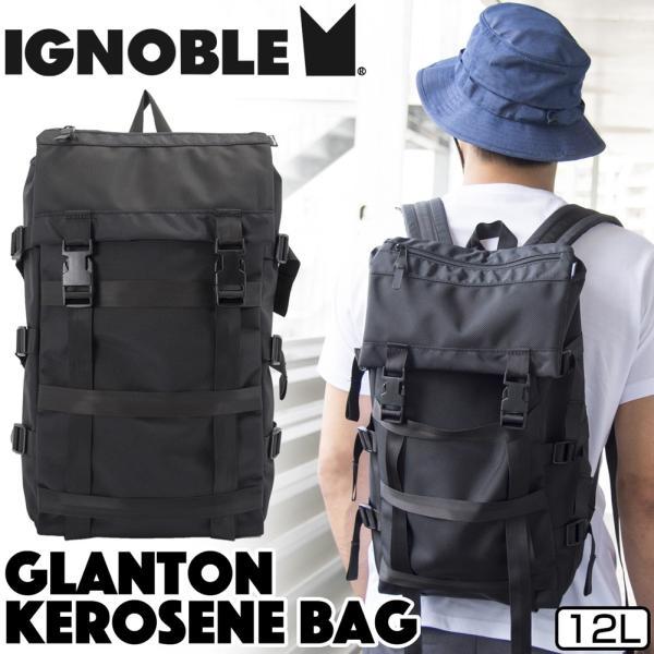 IGNOBLE イグノーブル Glanton Kerosene Bag バックパック|2m50cm