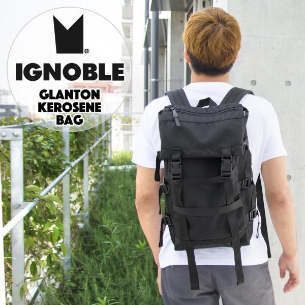 IGNOBLE イグノーブル Glanton Kerosene Bag バックパック|2m50cm|02